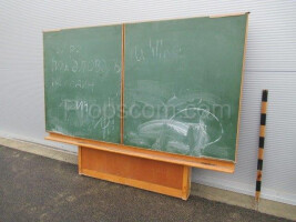 Pull-out school board